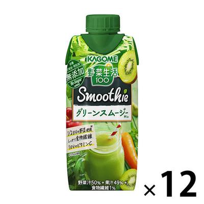 カゴメ 野菜生活100 グリーンスムージーミックス 330ml 1箱(12本入)