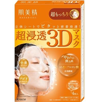 肌美精 超浸透3Dマスク 超もっちり