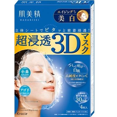 肌美精 超浸透3Dマスク エイジングケア 美白