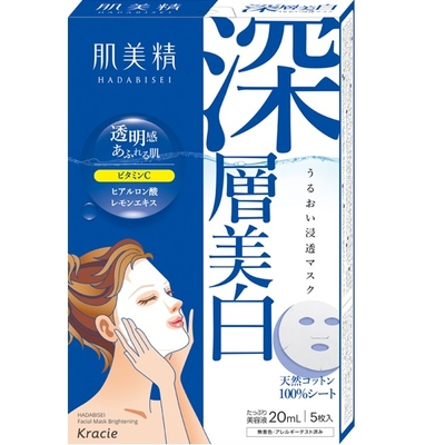 肌美精 うるおい浸透マスク 深層美白