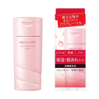 アクアレーベル バランスケア ミルク 130mL  【ポイント10%還元】