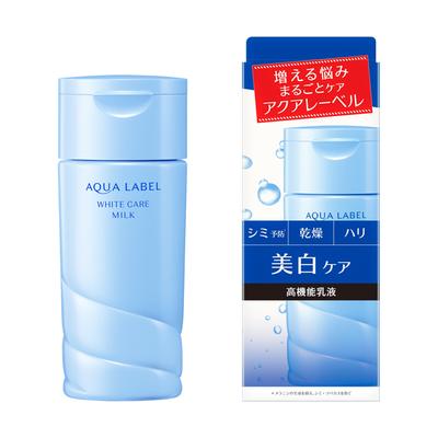 アクアレーベル ホワイトケア ミルク 130mL  【ポイント10%還元】