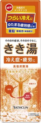 きき湯食塩炭酸湯 360g