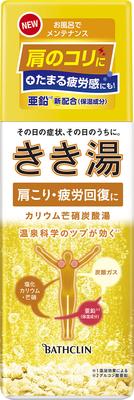 きき湯カリウム芒硝炭酸湯 360g