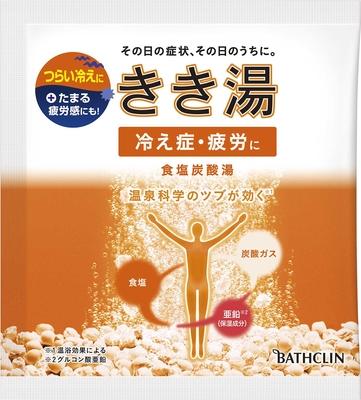 きき湯食塩炭酸湯 30g