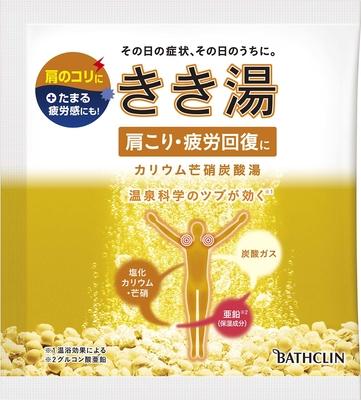 きき湯カリウム芒硝炭酸湯 30g