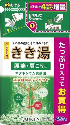 きき湯 炭酸入浴剤 マグネシウム炭酸湯 詰め替え 480g