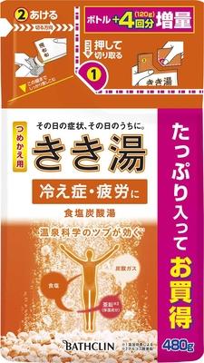 きき湯 炭酸入浴剤 食塩炭酸湯 詰め替え 480g