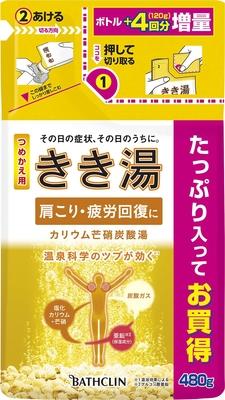 きき湯 炭酸入浴剤 カリウム芒硝炭酸湯 詰め替え 480g