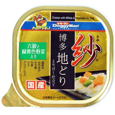 紗(さや)犬用 博多地どり 六穀と緑黄色野菜入り 国産 100g 1個