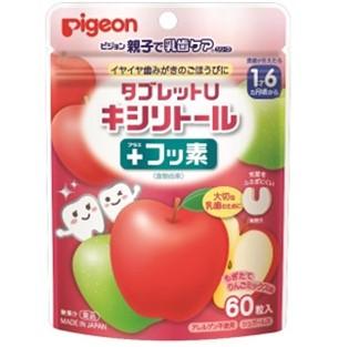 ピジョン タブレットU りんごミックス味 60粒
