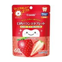コンビ テテオタブレットいちご味 60粒