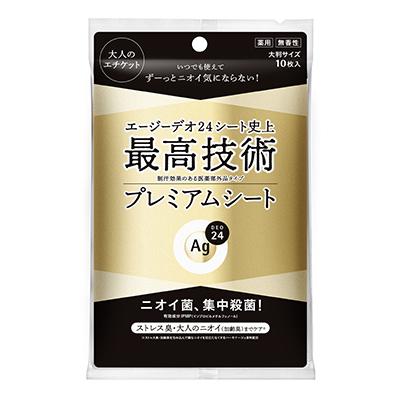 エージーデオ24 プレミアムデオドラント シャワーシート(無香性) (医薬部外品)10枚