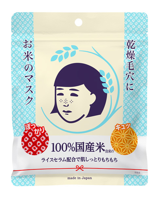 毛穴撫子 お米のマスク 10枚入り