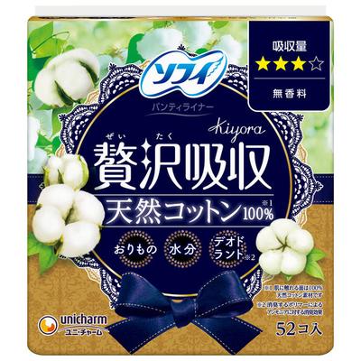 ソフィ kiyora贅沢吸収天然コットン 52枚