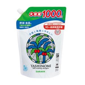 サラヤ ヤシノミ洗剤 つめかえ用 1000ml