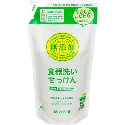 ミヨシ石鹸 無添加食器洗いせっけん 詰替え用 350ml