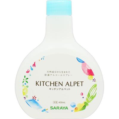 サラヤ キッチンアルペット 除菌スプレー つけかえ 400ml