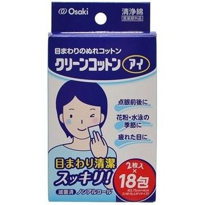 オオサキ クリーンコットンアイ 2枚×18包  【ポイント10%還元】