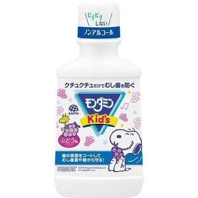 アース製薬 モンダミンKid's ぶどう味 250ml