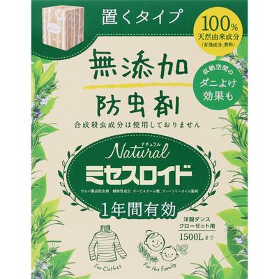 Naturalミセスロイド 置くタイプ 300g  【ポイント対象】