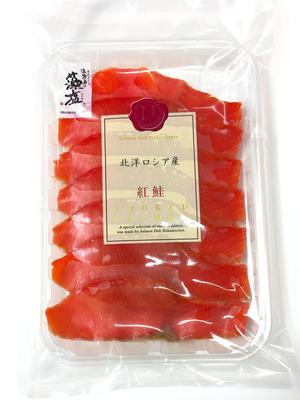 スモークサーモンスライス 北洋ロシア産紅鮭 70gP