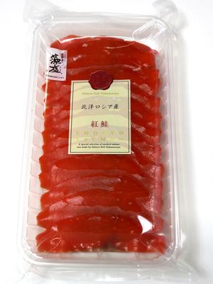 スモークサーモンスライス 北洋ロシア産紅鮭 150gP