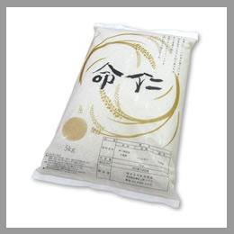 ◆毎月支払 命仁年間契約購入 [玄米] 5kg