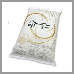 命仁 [白米] 5kg