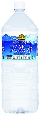 天然水 2000ml