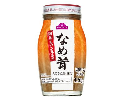 なめ茸(国産) 120g