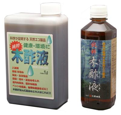 純粋 木酢液