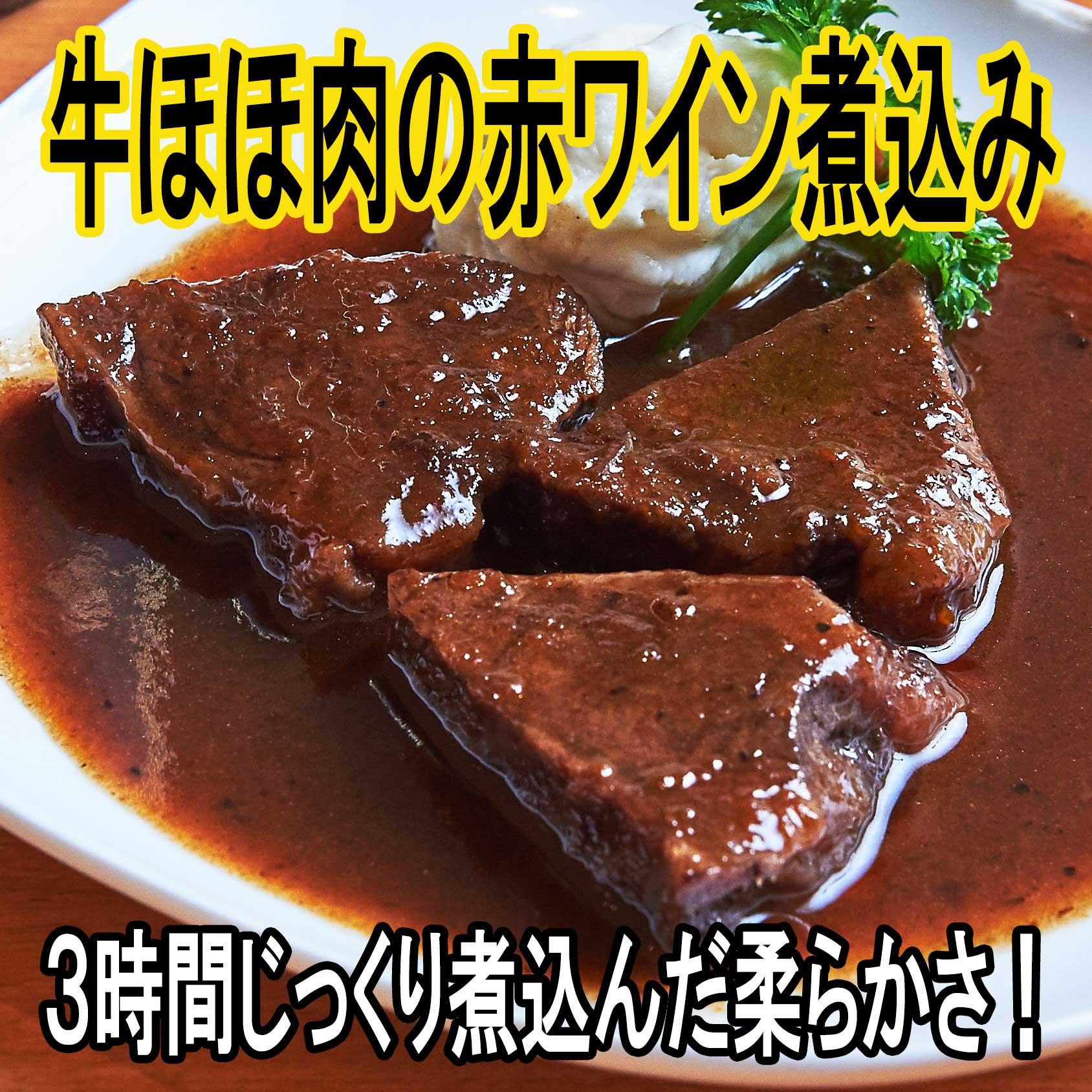 2005年から広島で営業しております