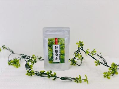 健康桑茶(パウダー)
