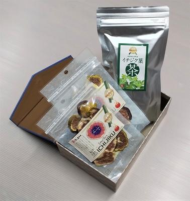 イチジク葉茶×1&星イチジク×2 ギフトセット