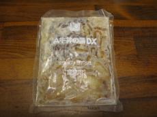 冷麦の牛つけ麺03
