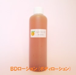 BDローション〔ボディローション*油分配合〕* 全身の保湿・化粧水として・敏感肌・ヘアケア・赤ちゃんに