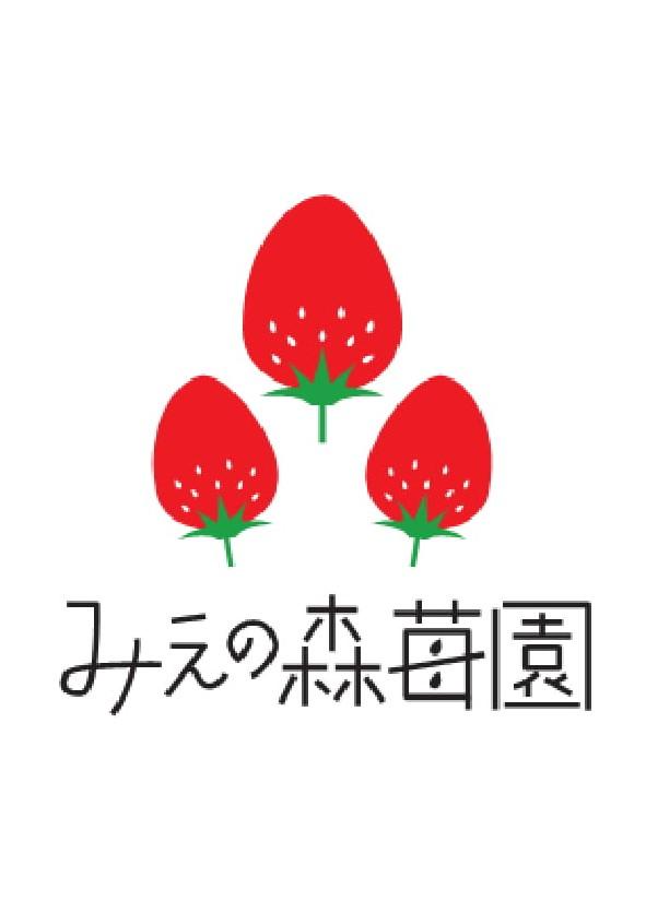 みえの森苺園オンライン