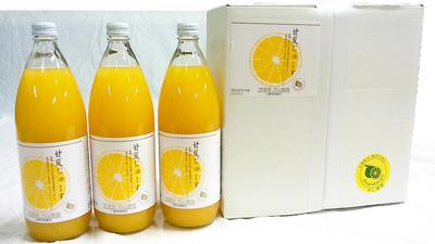 甘夏ジュース 1リットル瓶 3本入り