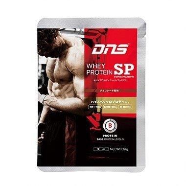 DNS ホエイプロテイン SP スーパープレミアム シングルパック 1回分 チョコレート風味 使い切りタイプ 持ち運びに便利 34g