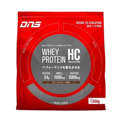 DNS ホエイプロテイン HC HMB クレアチン ビターチョコレート風味 1050g 1.05kg 新製品
