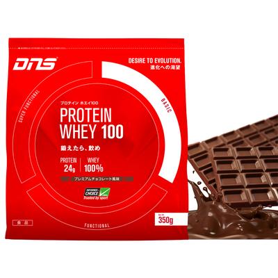 DNS プロテイン ホエイ100 プレミアムチョコレート風味 350g