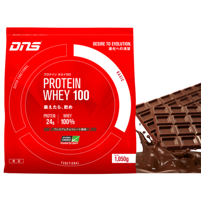 DNS プロテイン ホエイ100 プレミアムチョコレート風味 1050g 1.05kg