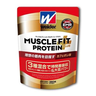 ウイダー マッスルフィットプロテインプラス カフェオレ味 360g 36JMM81201 ホエイ カゼイン 大豆 EMR配合 魅力的な筋肉