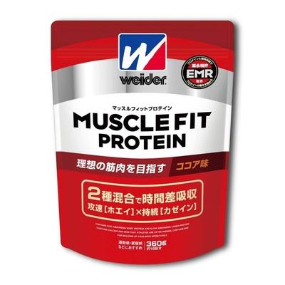 ウイダー マッスルフィットプロテイン ココア味 360g 28MM12103 ホエイ カゼイン EMR配合 目指す筋肉