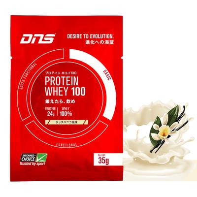 DNS プロテイン ホエイ100 シングルパック 1回分 リッチバニラ風味 35g
