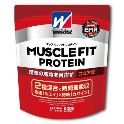 ウイダー マッスルフィットプロテイン ココア味 900g C6JMM51300 ホエイ カゼイン EMR配合 目指す筋肉