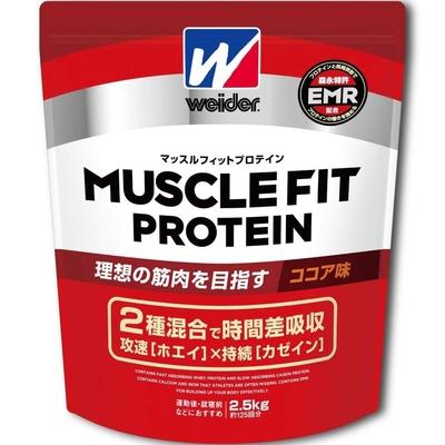 ウイダー マッスルフィットプロテイン ココア味 2.5kg C6JMM51400 ホエイ カゼイン EMR配合 目指す筋肉 スポーツショップ限定