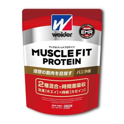 ウイダー マッスルフィットプロテイン バニラ味 360g 28MM12100 ホエイ カゼイン EMR配合 目指す筋肉