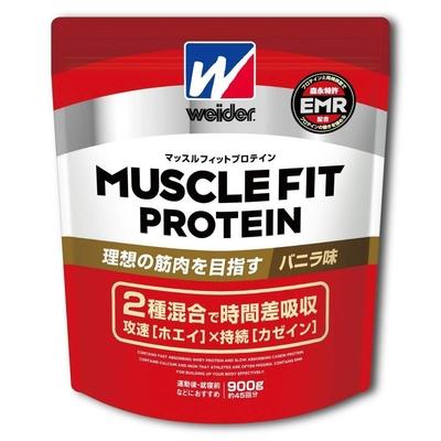 ウイダー マッスルフィットプロテイン バニラ味 900g C6JMM51100 ホエイ カゼイン EMR配合 目指す筋肉